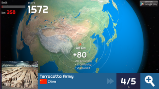 Globe Master 3D screenshot - geography-of-china