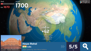 Globe Master 3D screenshot - india