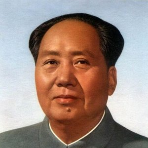 Which country was ruled by this leader?