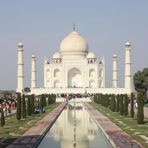 What is Taj Mahal?