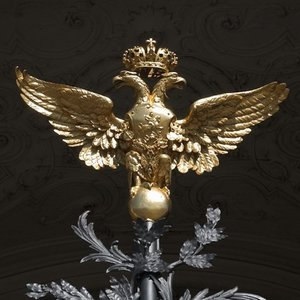 The double-headed eagle serves as the Russian coat-of-arms. Where did it come from?