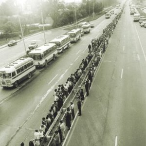 On August 23, 1989 approximately two million people joined their hands to form a human chain spanning over 600 kilometres (370 mi). Where did it happen?