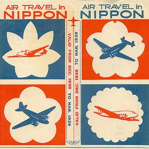 "Which country is named ""Nippon"" or ""Nihon"" in its language?"