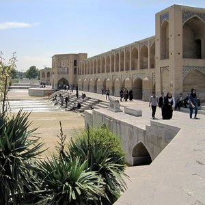 Which country was formerly named Persia?