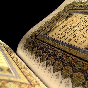 Tradition says that Koran has been written in years ...