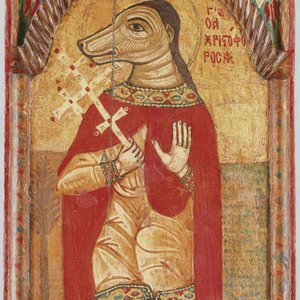 Which saint on the icons was depicted as a knight with a dog's head?