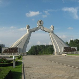 In which country is the collosal Arch of Reunification?