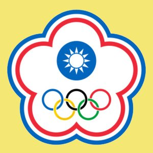 Under what name does Republic of China, commonly known as Taiwan, participate in the Olympics?